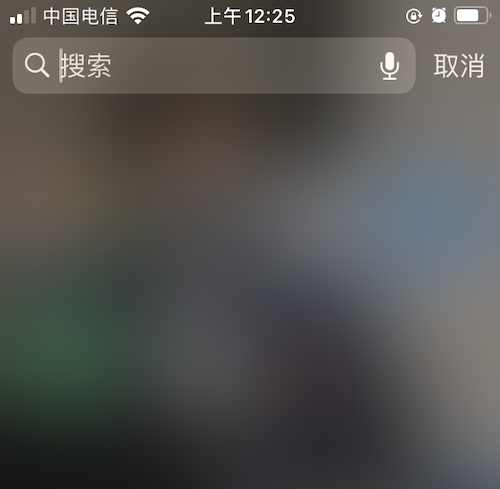 ios-search-sira-recommend-empty